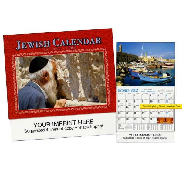 "jewish holy days worksheet essay The most important jewish holy days are the sabbath,  is the most important and solemn of jewish holidays  ""jewish holidays and festivals."