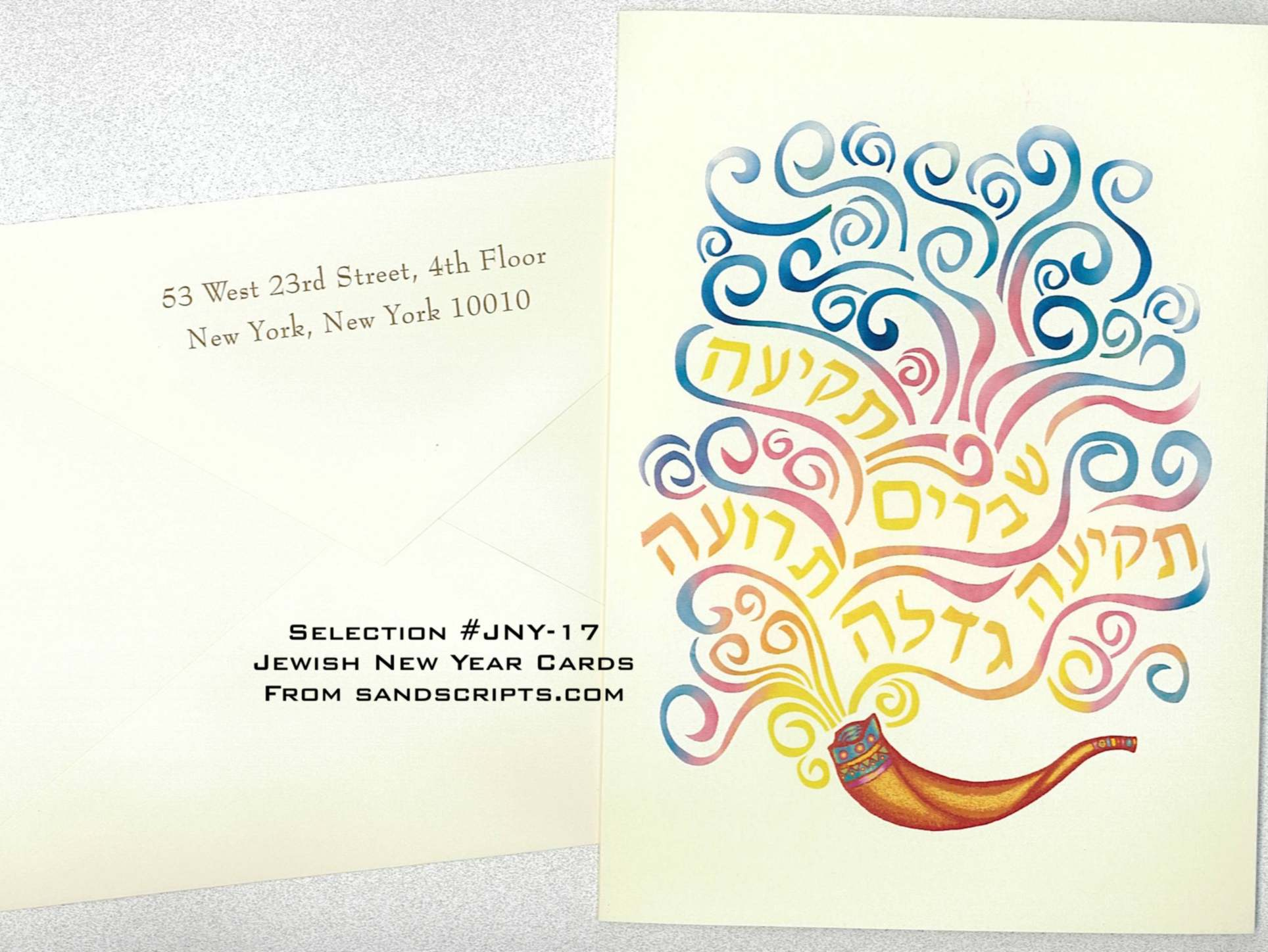 Jewish new year rosh hashanah cards from sand scripts kristyandbryce Choice Image