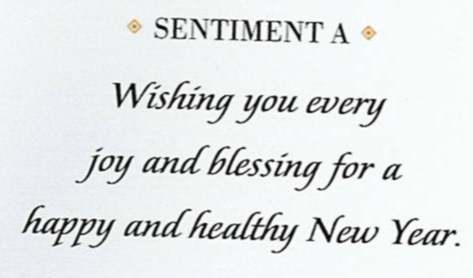 Jewish New Year / Rosh Hashanah Cards - from Sand Scripts